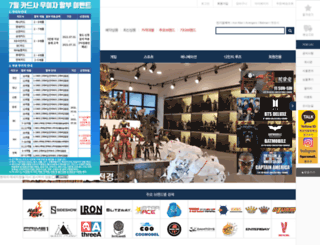 figuremall.co.kr screenshot