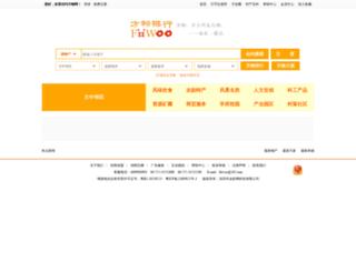 fiiwoo.com screenshot