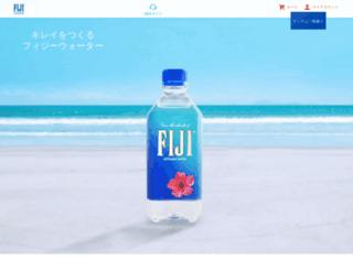 fijiwater.oneandonly.jp screenshot