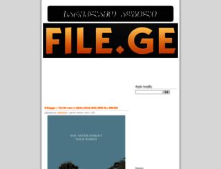 file.ge screenshot