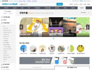 file.godpeople.com screenshot