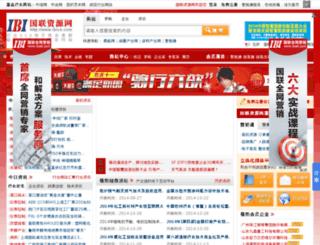 file.rongtoo.com screenshot