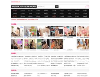 file2k.com screenshot