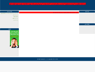filefinder.ir screenshot