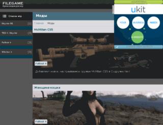 filegame.ru screenshot