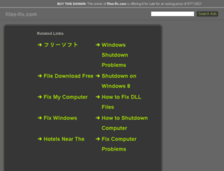 files-fix.com screenshot
