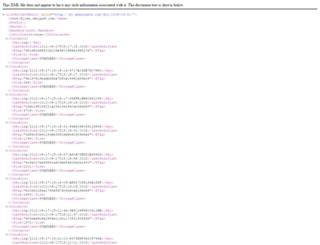 files.verypdf.com screenshot