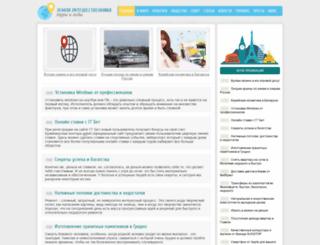 files1.nokia-lifestyle.ru screenshot