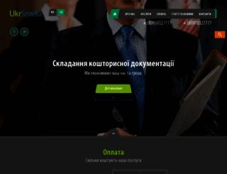fileshare.in.ua screenshot