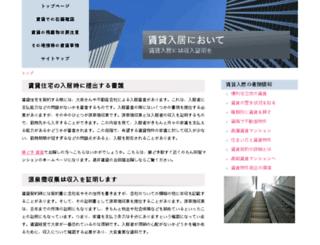 filesharing-programme.com screenshot