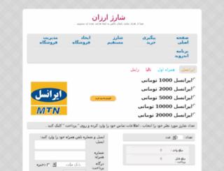 fileshoping.1000charge.com screenshot