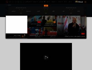 filgoal.com screenshot