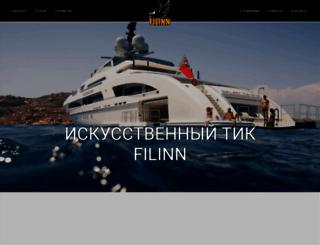 filinn.ru screenshot