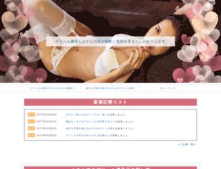 filistics.com screenshot