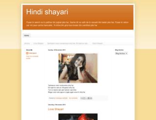 fillingshayari.blogspot.com screenshot