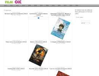 film-ok.com screenshot