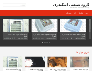 film.iran-mashin.com screenshot