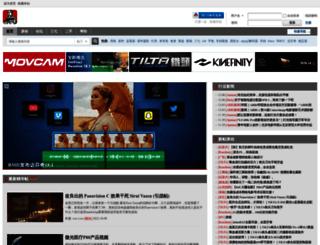filmaker.cn screenshot