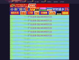 filmesvideozer.com screenshot