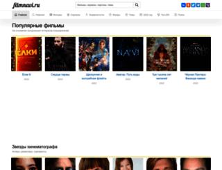 filmnavi.ru screenshot
