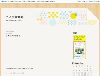 films-blog.jugem.jp screenshot