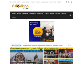filmy.fullorissa.com screenshot