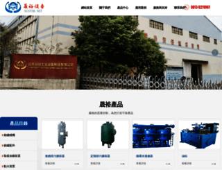 filmydum.com screenshot