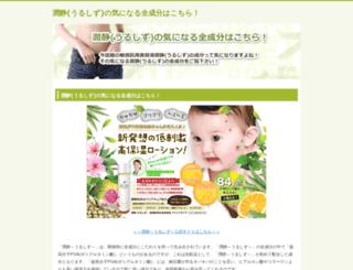 filpanama.com screenshot
