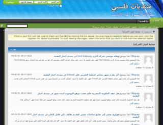 filspay.info screenshot