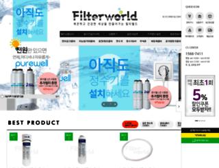 filterworld.co.kr screenshot