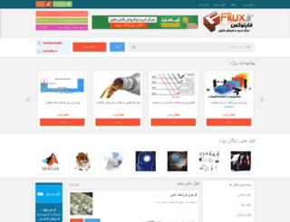 filux.ir screenshot