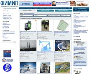 fimip.ru screenshot