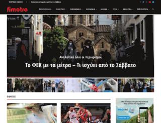 fimotro.blogspot.fr screenshot