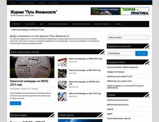 fin-w.ru screenshot