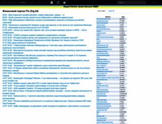 fin.org.ua screenshot