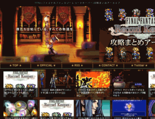 finalfantasyrk.info screenshot
