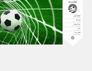 finalistha8.com screenshot