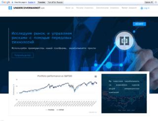 finance.aicybe.com screenshot