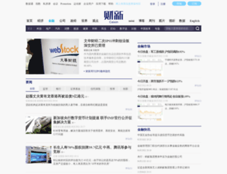 finance.caing.com screenshot