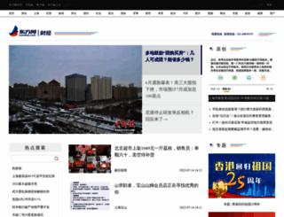 finance.eastday.com screenshot