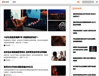 finance.gucheng.com screenshot