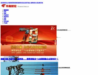 finance.hsw.cn screenshot