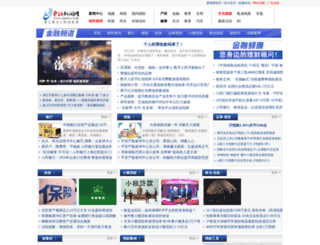 finance.ijjnews.com screenshot