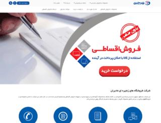 finance.maadiran.com screenshot