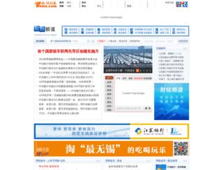 finance.thmz.com screenshot