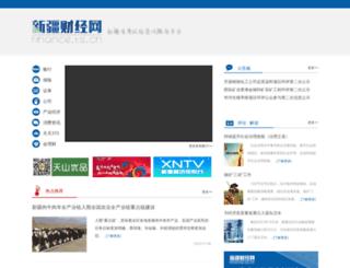 finance.ts.cn screenshot
