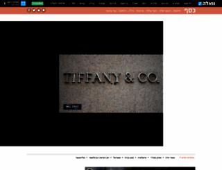 finance.walla.co.il screenshot