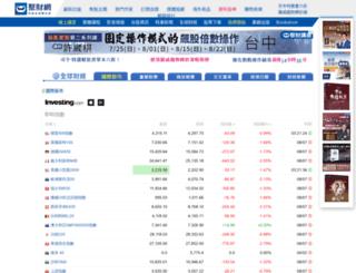 finance.wearn.com screenshot