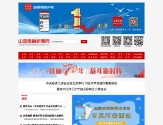 financialnews.com.cn screenshot