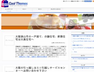 financiamento-caixa.net screenshot